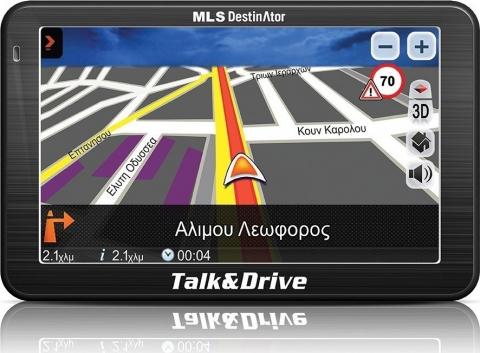 Destinator Talk&Drive 510Μ GR+CY
